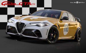 Alfa Romeo Giulia GTA dedicated Livery 110